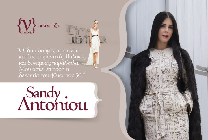 Sandy Antoniou - Fashion Designer