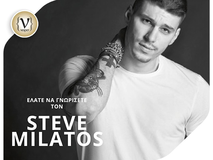 O Steve Milatos στα Tezenis