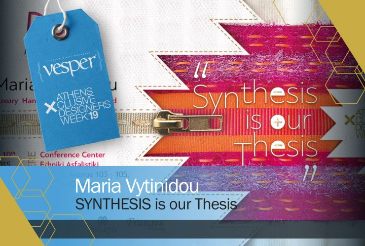 Vytinidou - SYNTHESIS is our Thesis