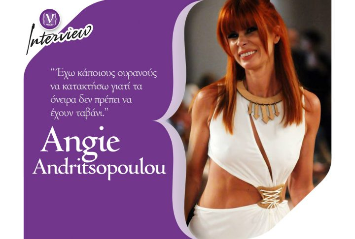 Angie Andritsopoulou - Accessories Designer