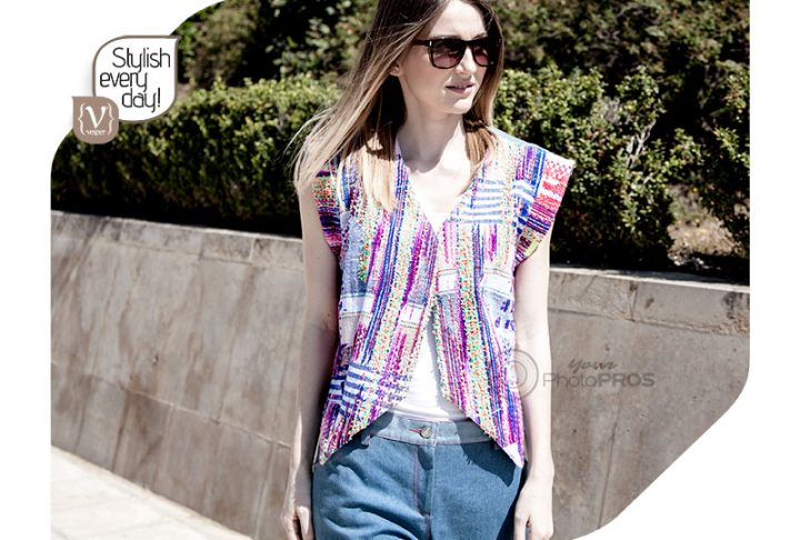Stylish Every Day - Colourful Vest