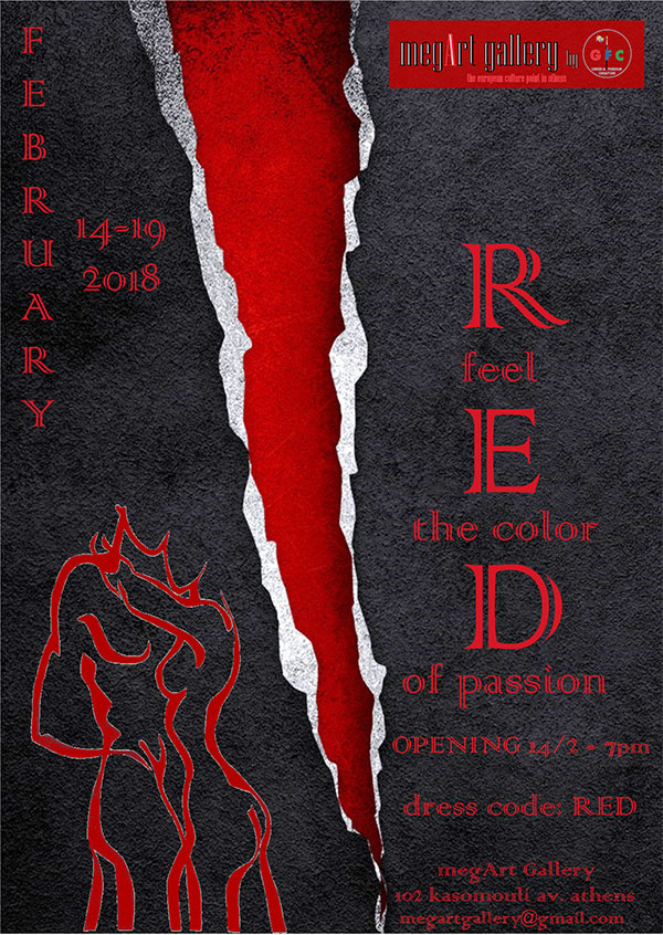 THE RED PROJECT - Feel the color of passion