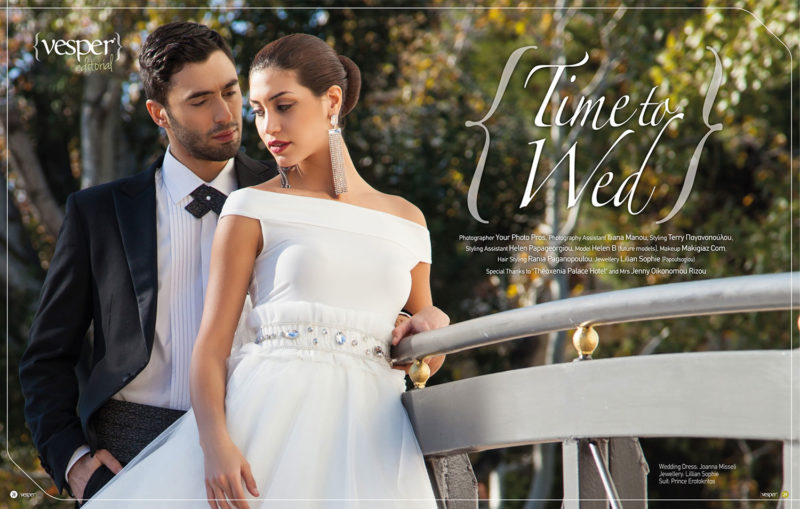 01_issue_8_editorial_time_to_wed_03_18