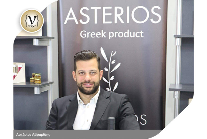 Asterios - Greek Product στην Food Expo