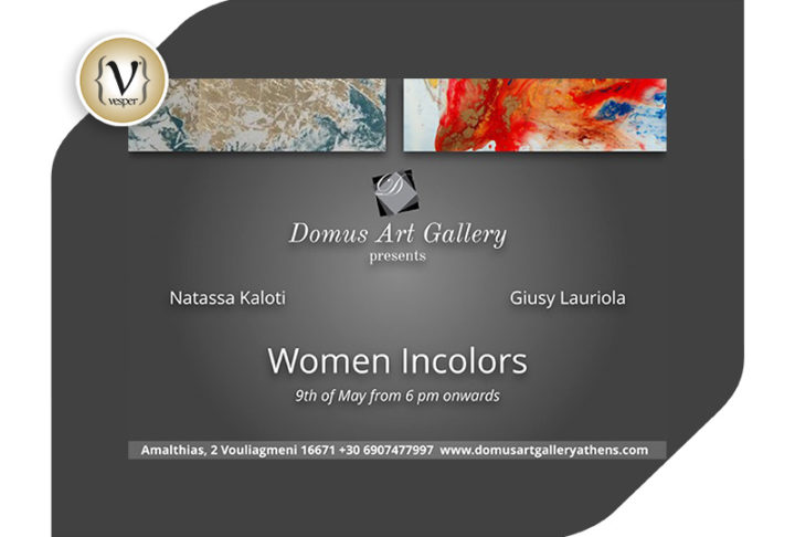 Women Incolors exhibition - Giusy Lauriola and Natassa Kaloti at Domus Art Gallery
