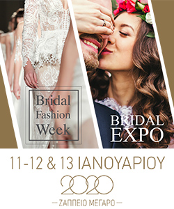 Bridal Expo 2020 width=